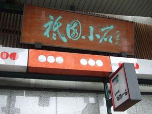 2011_05030235
